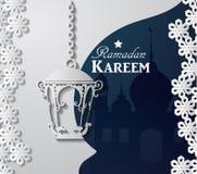 Ejemplo árabe de Ramadan Kareem Imagen de archivo