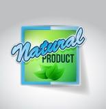 Ejemplo verde natural de la marca del sello Imagenes de archivo