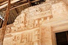 Ek ` Balam, gravvalvet av Ukit Kan Lek Tok Royaltyfri Fotografi