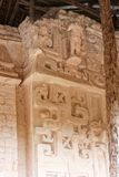 Ek`Balam ,The tomb of Ukit Kan Lek Tok. Ek`Balam ,plaster on the tomb of Ukit Kan Lek Tok, a king buried in the side pyramid.Middle Preclassic through the Post Stock Images