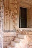 Ek`Balam ,The tomb of Ukit Kan Lek Tok. Ek`Balam ,plaster on the tomb of Ukit Kan Lek Tok, a king buried in the side pyramid.Middle Preclassic through the Post Royalty Free Stock Image