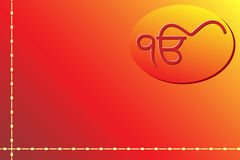 Ek Onkar 001 Stock Photo