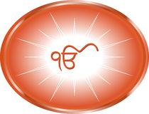 Ek Onkar 001 Royalty Free Stock Photos