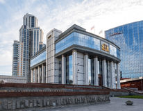 Ekaterimburgo, Rusia - 11 de junio de 2016: Ekaterimburgo, Rusia - J Imagen de archivo libre de regalías