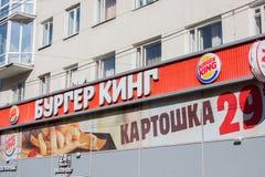 Ekaterimburgo, Rusia - 24 de septiembre 2016: Parentescos de la hamburguesa del restaurante Imagenes de archivo