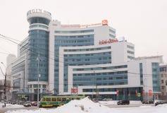 Ekaterimburgo, Rusia - 01 22 2017: el edificio, que contiene t Imágenes de archivo libres de regalías