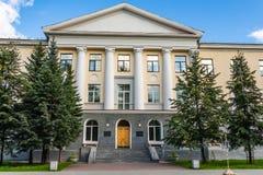 Ekaterimburgo, Sverdlovsk Rusia - 09 05 2018: Instituto de Mikheev de la física del metal de la rama de Ural de la academia rusa  imagenes de archivo
