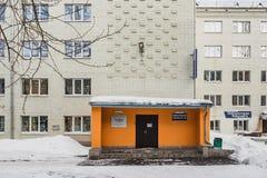 Ekaterimburgo, Sverdlovsk Rusia - 03 03 2019: Uno de los edificios de los dormitorios del estudiante de la universidad federal de imagen de archivo libre de regalías