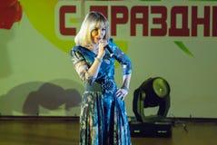 Ekaterina Golitsyna Zdjęcie Stock