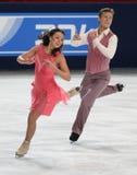 Ekaterina RIAZANOVA / Ilia TKACHENKO (RUS) Royalty Free Stock Photos