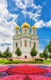 Ekaterina's cathedral in Pushkin Stock Image