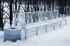 Ekaterina's garden Stock Image