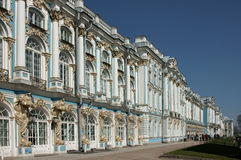 Ekaterina Sankt-Peterburg's Royalty Free Stock Image