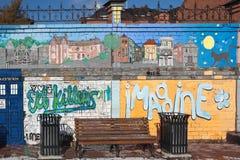 EKATERINBURG,俄罗斯- 2015年10月21日:墙壁的A片段照片, 免版税库存图片