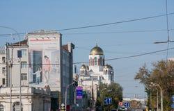 Ekaterinburg,俄罗斯- 9月24,2016 :在血液的寺庙 库存照片