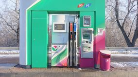 Ekaterinburg, Ρωσική Ομοσπονδία - 4 Φεβρουαρίου 2018: Αυτόματο βενζινάδικο Bashneft Στοκ Φωτογραφίες