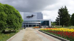 Ekaterinburg foto de archivo