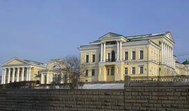 Ekaterinburg Stock Image