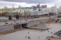 Ekaterinburg city view Royalty Free Stock Image
