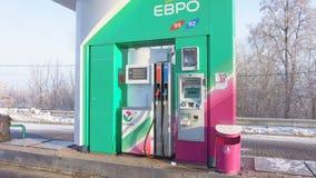 Ekaterinburg, Federación Rusa - 4 de febrero de 2018: Gasolinera automática Bashneft Imágenes de archivo libres de regalías