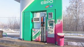 Ekaterinburg, Federazione Russa - 4 febbraio 2018: Stazione di servizio automatica Bashneft Immagini Stock Libere da Diritti
