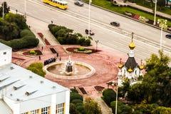 Ekaterinburg Stock Photo