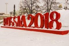 Ekaterinburg Installation auf dem Thema des Fußballs mit 2018 Weltcupen im Stadtzentrum Stockfotos