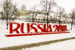 Ekaterinburg Installation auf dem Thema des Fußballs mit 2018 Weltcupen im Stadtzentrum Lizenzfreies Stockbild
