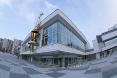 Ekaterinburg kommunal teater för ungdomar royaltyfri fotografi