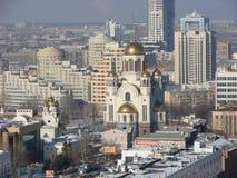 EKATERINBURG, RÚSSIA - 15 DE MARÇO DE 2016: Foto de Ekaterinburg Paisagem da cidade Fotos de Stock