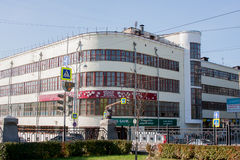 Ekaterinburg, Rússia - setembro 24,2016: Paisagem da cidade, tradi Imagens de Stock
