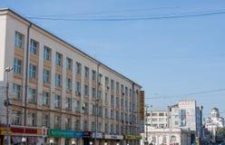 Ekaterinburg, Rússia - setembro 24,2016: Paisagem da cidade, tradi Foto de Stock