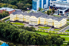 Ekaterinburg. The residence of the plenipotentiary of the Russian President Stock Photo