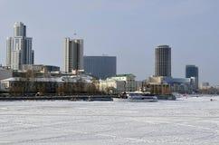 Ekaterinburg (Rosja) Zdjęcia Stock