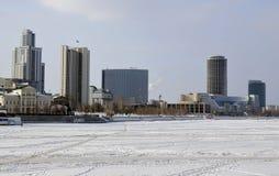 Ekaterinburg (Rosja) Zdjęcia Royalty Free