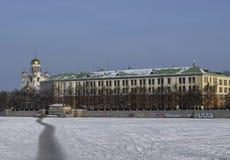 Ekaterinburg (Rosja) Obraz Royalty Free