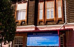 Ekaterinburg Rosja, Wrzesień, - 24 2016: Billboard na fasadzie Obrazy Stock