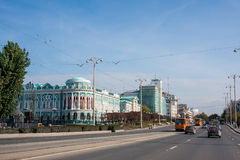 Ekaterinburg Rosja, Wrzesień, - 24,2016: Miasto krajobraz Obraz Royalty Free
