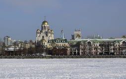 Ekaterinburg (Rusia) Imagen de archivo libre de regalías