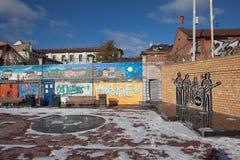 EKATERINBURG, RUSIA - 21 DE OCTUBRE DE 2015: Foto de la pared el Beatles Fotos de archivo libres de regalías