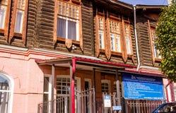 Ekaterinburg, Rusia - 24 de septiembre 2016: Cartelera en una fachada Fotos de archivo