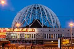 Ekaterinburg, Rusia - 24 de septiembre 2016: Circo Arle del ` s de los niños Fotografía de archivo