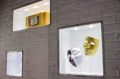 Ekaterinburg, Rusia - 24 de septiembre 2016: Objetos expuestos en un ` de Vysotsky del ` del museo Imagen de archivo