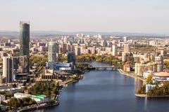 Ekaterinburg, Rusia - 24 de septiembre 2016: Paisaje de la ciudad Fotografía de archivo libre de regalías