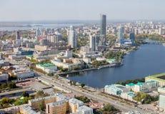 Ekaterinburg, Rusia - 24 de septiembre 2016: Paisaje de la ciudad Foto de archivo libre de regalías