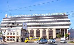 Ekaterinburg, Rusia - 24 de septiembre 2016: universidad financiero-legal Fotos de archivo libres de regalías