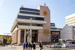 Ekaterinburg, Rusia - 24 de septiembre 2016: Universidad financiero-legal de Ural Foto de archivo libre de regalías