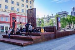 Ekaterinburg, Rusia - junio de 2018 centro de ciudad de Ekaterinburg encendido de la cuarto más grande ciudad en Rusia fotografía de archivo