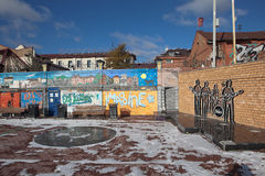 EKATERINBURG, RUSLAND - OKTOBER 21, 2015: Foto van Muur Beatles royalty-vrije stock foto's