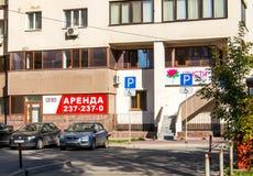 Ekaterinburg, Rusland - September 24 2016: Aankondiging van huur Stock Foto